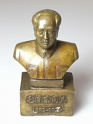 A Classic Copper Bust Of Chairman Mao.