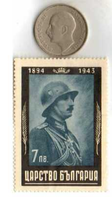 """#-10)-*two-WW2-SILVER *us+*german COINS and RARE stamp of- """"SS-Motor.""""-COMMANDO"""