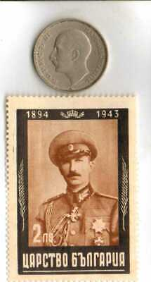 """#-12)-*two-WW2-SILVER *us+*german COINS and RARE stamp of- """"SS-Motor.""""-COMMANDO"""