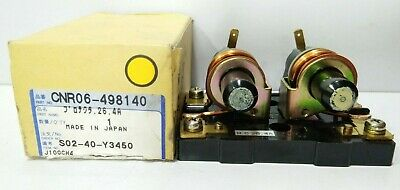 Merycon PR-763 Over Current Protection Relay UBUKATA INDUSTRY - 2 pc lot