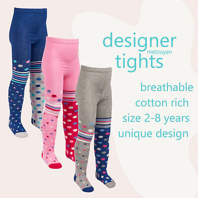 Girls Infant Kids Tights 1 Pair Spotted Striped Funky Design Cotton Rich Dotted