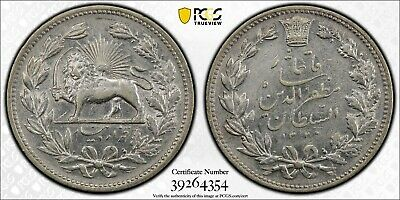 AH1320(1902) 5000 Dinars Silver Coin KM-976 One Year Type PCGS AU50