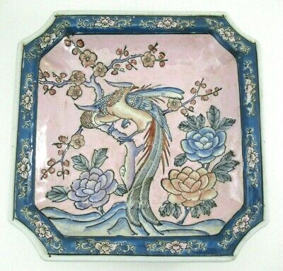 """Hand Painted Chinese Decorative Porcelain 8"""" Square Plate Peacocks Pink Blue"""