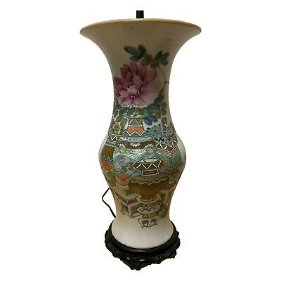 Chinese Late Qing Dynasty vase with a calligraphy poem