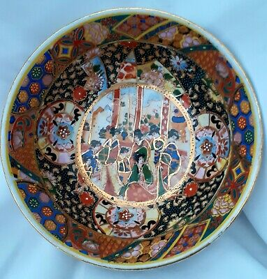 Japanese Porcelain Satsuma 'Export Ware' Hand Decorated Bowl, Early 1900s