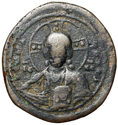 Time of Basil II & Constantine VIII Anonymous Christ Follis Circa 975-1025 AD