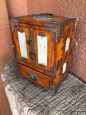 Antique Chinese Jewelry Box Wood Old Trinket Cabinet Jade Etched Brass