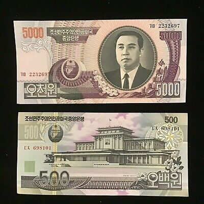 Banknote Mint Korea 5000 and 500 x 2 notes