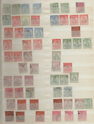 Trinadad Collection Early stamps QV etc