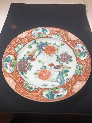 Good Quality Antique c19th Japanese Plate Mark To Base