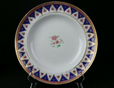 "Antique Chinese Export / European Famille Rose 9.75""  Plate"