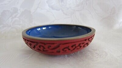 Vintage ~ Oriental Chinese Asian Hand Carved Cinnabar Ornate Bowl Trinket Dish ~