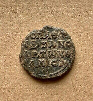 Byzantine lead seal of John (?) imperial protonotarios of Thrakesion (10th c.)