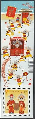 Canada -  *NEW* Year Of The Rat Souvenir Sheet (2020) - MNH