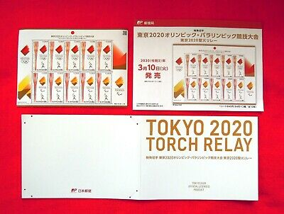 JAPAN POST 2020 TOKYO Olympic and Paralympic Games Torch Relay Stamp LTD NEW