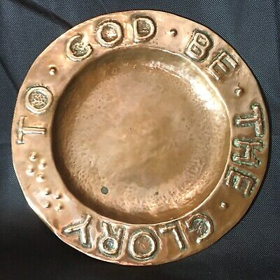 Antique Embossed Copper Charger / Plate- To God Be The Glory -25cm -