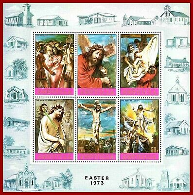 Anguilla 1973 ART, Easter, Religion, miniature sheet ** MNH, SG 152-157, Sc 173a