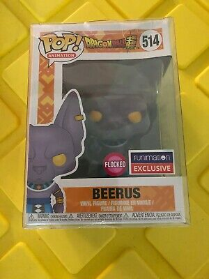 Funko Pop! Dragon Ball Z: Flocked Beerus #514 Funimation Exclusive Box Damaged