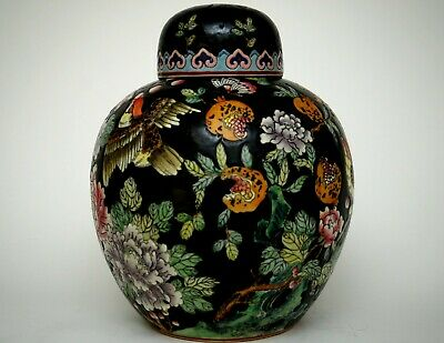 HUGE Chinese or Japanese Ginger Jar with Lid Birds Flowers Cranes Famille Noire