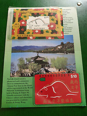 Mint $10 Norfolk Island 1996 Year of the Rat Phonecard Pack & Stamp Mini-Sheet