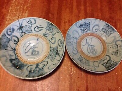 A Pair of Antique Chinese Qing Dynasty Plates