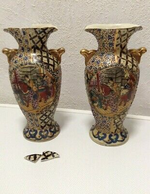 Antique Vintage Oriental Chinese Japanese Hand Painted Gold/Gilded 2 Handle Vase