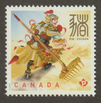 Canada 2019 #3161 Year of the Pig Single - MNH