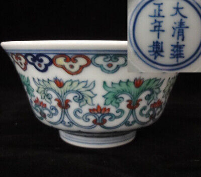 "A Pair of Old Chinese ""DouCai"" Hand Painting Porcelain Cups Marked ""YongZheng"""