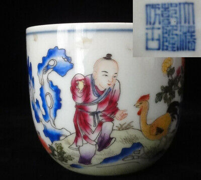 "Rare Fine Antique Chinese Enamel Hand Painting Porcelain Cup Marked ""QianLong"""