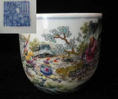 "Fine Chinese Antique Enamel Hand Painting Porcelain Tea Cup Marked ""QianLong"""