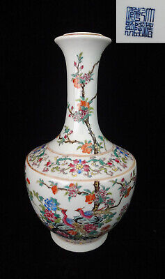 """Old Chinese Hand Painted Flowers and Birds Porcelain Vase """"QianLong"""" Mark"""