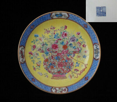 """Rare Chinese Old Hand Painted Flowers Porcelain Plate Marked """"QianLong"""""""
