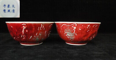 """A Pair of Rare Old Chinese Red and Green Glazes Porcelain Bowls """"KangXi"""" Marks"""