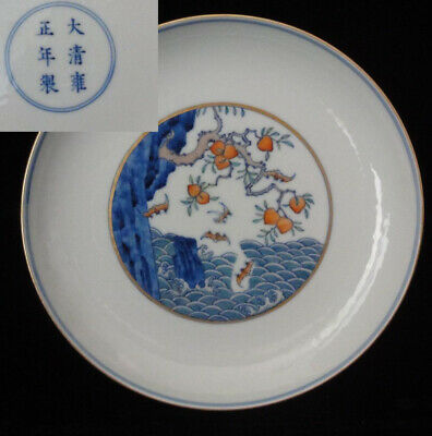 """Rare Old Chinese Hand Painting Peaches & Bats Porcelain Plate Marked """"YongZheng"""""""
