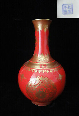 "Chinese Antique Gilt Hand Painting Red Glaze Porcelain Vase Marked ""QianLong"""