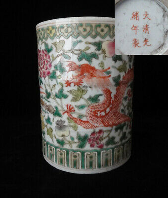 """Fine Old Chinese Hand Painted Porcelain Brush Pot Marked """"GuangXu"""""""