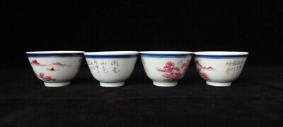 4PCS Rare Chinese Old Hand Painting Beautiful Landscape Porcelain Cups Marks