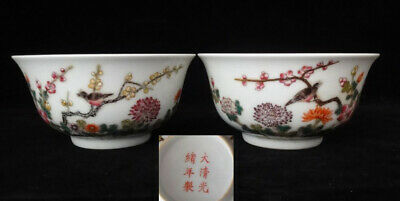 """Pair of Antique Chinese Hand Painting Porcelain Bowls """"GuangXu"""" Marks"""