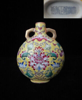 "Rare Chinese Old Yellow Glaze Famille Rose Porcelain Flat Vase ""YongZheng"" Mark"