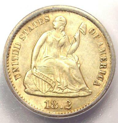 1872 Seated Liberty Half Dime H10C Coin - Certified ICG MS61 (UNC BU)!