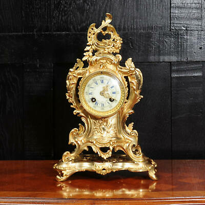 Rococo Antique French GIlt Bronze Clock by Louis Japy - Dolphins
