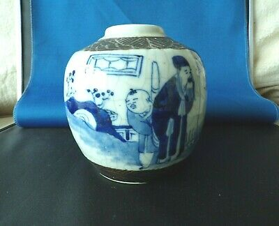 Antique, Chinese Blue And White Crackle Glaze Ginger Jar. No Lid