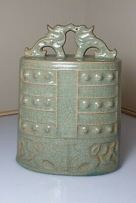 A Fine Quality Ming/Qing Dynasty Celadon Porcelain Ritual Bell.