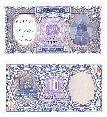 EGYPT 10 PIASTERS 1999 P 189a SIG. GHAREEB UNC