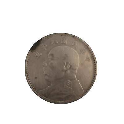 1920 China Silver Coin! Extremely Rear For The Year 1920 Coin In Creat Condition