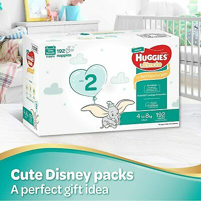 Huggies disposable Nappies,Unisex, Size 2 Infant(4-8) 48 Count.Multi buy % off