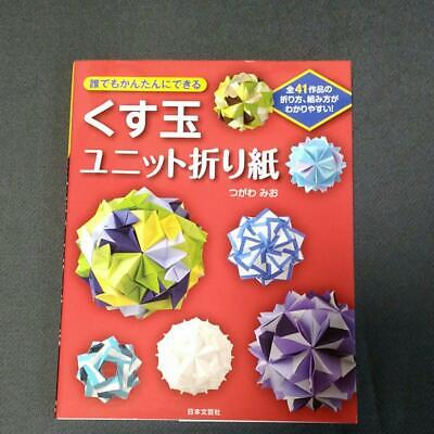 Modular Origami: How to Make a Cube, Octahedron & Icosahedron from ... | 400x400