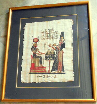 Nicely framed Egyptian print on parchment