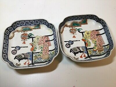 Antique Pair Of Chinese Hand Painted Plates. Old Estate Collection. Very Nice