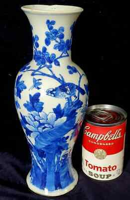 Antique Blue & White Chinese Porcelain Vase w Double Circle Mark Unknown Age